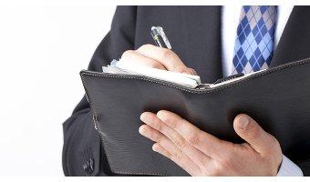 所有権の移転登記