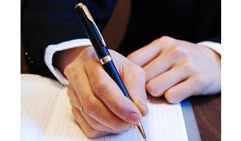 家を買う時に必要な税金「印紙税」