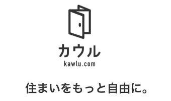 「カウル」の特徴