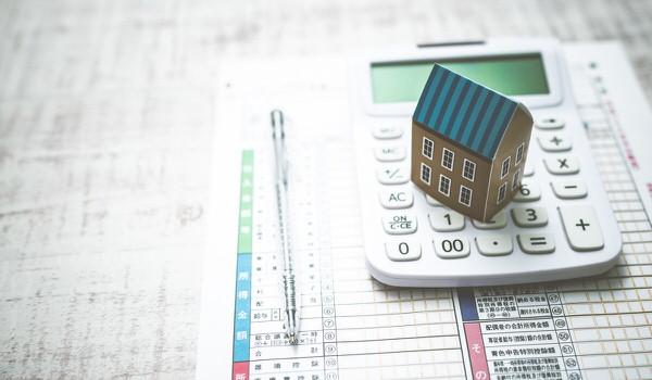 固定資産税の家屋調査とは?固定資産税を安くする裏技5選